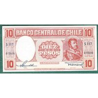 ЧИЛИ 10 песо  1958 год  AU