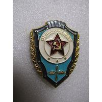 Знак. Отличник ВВС, ВДВ (булавка)