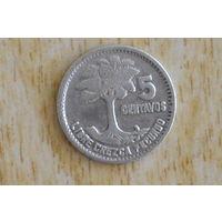 Гватемала 5 сентаво 1957(серебро)