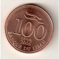 Ливан 100 ливр 2006