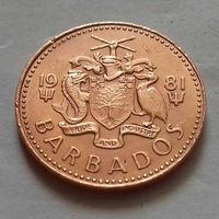 1 цент, Барбадос 1981 г.