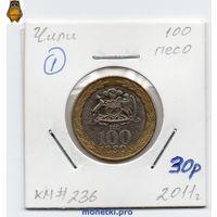 Чили 100 песо 2011 года.