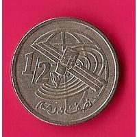 37-31 Марокко, 1/2 дирхама 2002 г.