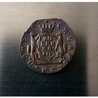 РЕДКОЕ СОСТОЯНИЕ 1 копейка 1773 год КМ. Сибирская монета Екатерина II Сибирь unc Биткин-1146; Конрос-210/10