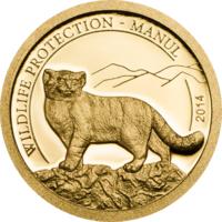 """Монголия 500 тугриков 2014г. """"Манул"""". Монета в капсуле. ЗОЛОТО 0,5гр."""