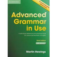 Учебник Advanced Grammar in Use (third edition)