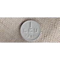 Румыния 1 лей 1951/(Oct)