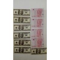 Сувенирные Евро и Доллары