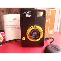 Фотоаппарат Агат 18К. Паспорт и коробка.