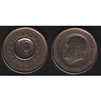 Норвегия km427 10 крон 1985 год (f50)nr0(ks00)