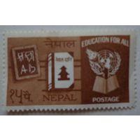Непал. образование для всех