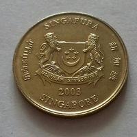 5 центов, Сингапур 2003 г.