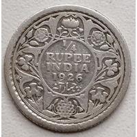Британская Индия 1/4 рупия 1926