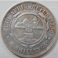35. ЗАР (Трансвааль) 2 шиллинга 1896 год, серебро