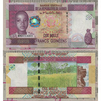 Распродажа коллекции. Гвинея. 10 000 франков 2012 года (P-46 - 2012-2018 Issue)