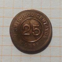 Гватемала 20 центавос 1915г