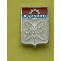 Харьков. Н-41.