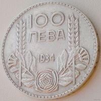 Болгария, 100 левов 1934 года (KM# 45), Ag 500/ 20 грамм, РАСПРОДАЖА