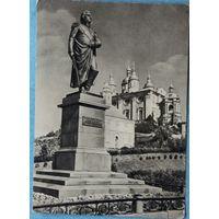 Смоленск памятник Кутузову-Смоленскому 1965 г.