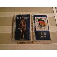 ГДР 1970 2-й Национальной выставки марок для юниоров