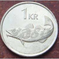 5575:  1 крона 1999 Исландия