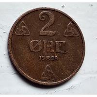 Норвегия 2 эре, 1928 4-4-39