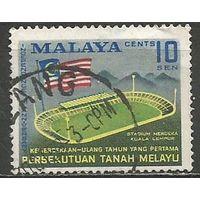 Малайзия(Федерация). Первый Год Независимости. 1958г. Mi#8.