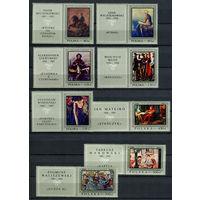 Польша - 1968 - Искусство - [Mi. 1864-1871] - полная серия - 8 марок. MNH.