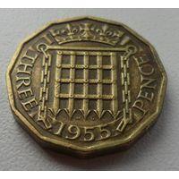 3 пенса Великобритания 1955 г.в. KM# 900, 3 PENCE, из коллекции