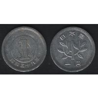 Япония _y74 1 йена 1964 год Хирохито(Сёва)-39 (h02)