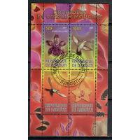 Джибути /2009/ Флора / Фауна / Орхидеи и Птицы / Лист сцепка #4 Марки