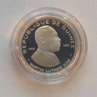 Гвинея 100 франков 1970