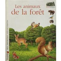 ЖИВОТНЫЕ В ЛЕСУ, LES ANIMAUX DE  LA FORET, 2001