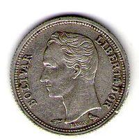 Венесуэла 25 сентимо 1960 года. Серебро.