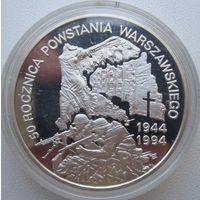 Польша, 200 злотых, 1994, серебро, пруф