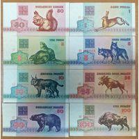 Набор банкнот РБ 1992 года - все 8 зверей - UNC