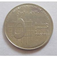 Иордания 5 пиастров 2009
