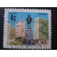 Родезия 1973 стандарт, памятник