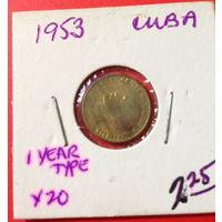Куба, 1 цент 1953г.