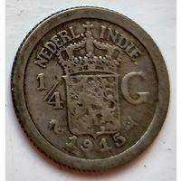 Голландская Ост-Индия 1/4 гульдена, 1915 1-7-45