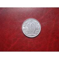 10 геллеров 1969 год Чехословакия