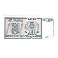 Босния и Герцеговина 1 000 динар 1992 года. Серия АА. Состояние UNC!