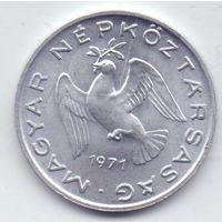 Венгрия, 10 филлеров 1971 года.