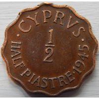 6. Кипр пол пиастра 1945 год