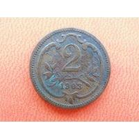 Австро-Венгрия 2 геллера 1903 г. Бронза.