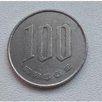 Япония 100 йен, 1981 7-2-23