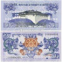 Бутан 1 нгултрум 2006г. UNC  распродажа