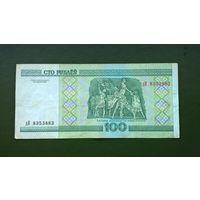 100 рублей  серия дН