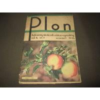 Журнал Plon Польша 1936 г.