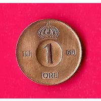 10-06 Швеция 1 эре 1968 г. Единственное предложение монеты данного года на АУ